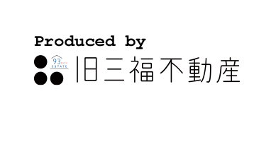 produced by 旧三福不動産